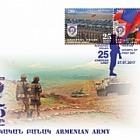 25ème anniversaire de la formation de l'armée arménienne