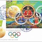 Champions olympiques arméniens - Artur Aleksanyan