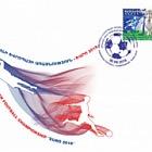 2016 European Football Championship - Euro 2016