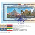 2017 Armenia - Iran Joint Issue