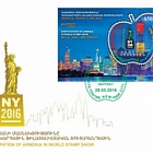 2016 World Stamp Show - New York - (FDC With Green Postmark)