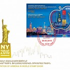 2016 World Stamp Show - New York - (FDC With Red Postmark)