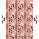 2017 - 11th Definitive Issue - Armenian Alphabet