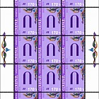 10ème numéro définitif. Alphabet arménien