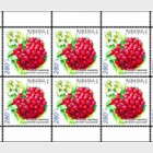 Flora and Fauna- Sorbus Hajastana (Sheetlet)