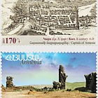 2017 Historical Capitals of Armenia - Kars & Shirakavan