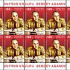 2017 Soviet Marshal Sergey Aganov