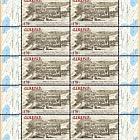 2017 Historical Capitals of Armenia - (Kars Sheetlet)