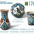 2017 RCC - National Crafts, Armenian Ceramics of Kutahya