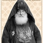 2017 Catholicos of All Armenians H.H. Gevorg V Soureniants