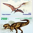 2017 Flora and Fauna of the Ancient World Dinosaurs - Tyrannosaurus & Pterosaur