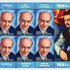 100e Anniversaire de l'acteur Babken Nersisian