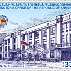 Armenian Statehood - 100th Anniversary of the RA Prosecutor's Office