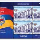 État Arménien - 100e Anniversaire du Bureau du Procureur de la RA