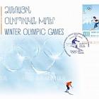 23es Jeux Olympiques d'hiver - PyeongChang 2018