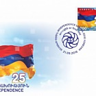25 ° anniversario dell'indipendenza della Repubblica di Armenia