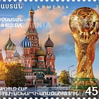 Sport, FIFA World Cup 2018 - Russia