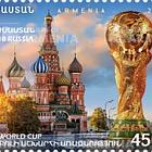 Deporte, Copa Mundial de la FIFA 2018 - Rusia