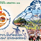 100th Anniversary of the Armenian Sports and Scouts Organization