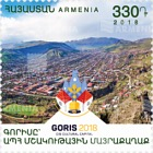 Goris - CIS Cultural Capital 2018
