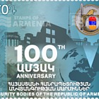 100th Anniversary of the Organization of the Security Bodies of Armenia