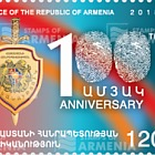 100th Anniversary of the Foundation of the RA Police