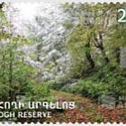 RCC. Reserva Shikahogh