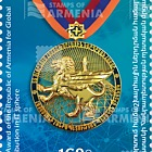 GIT State Award of the Republic of Armenia Medal
