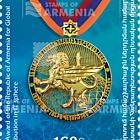 Médaille GIT décernée à la République d'Arménie
