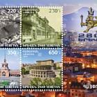 Estado de Armenia - 2800 aniversario de la fundación de Ereván