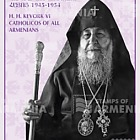 129th Catholicos of All Armenians Kevork VI Chorekchian