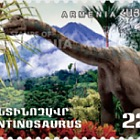 Flora and Fauna of the Ancient World - Dinosaurs - Argentinosaurus