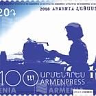 Centenario de la Agencia de Telégrafos de Armenia