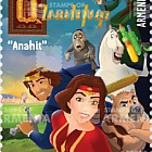 Armenian Cartoons - Anahit