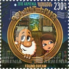 Children's Philately - Found Dream