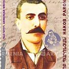 175ème Anniversaire de Hakob Paronyan