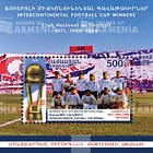 Sport - Intercontinental Football Cup Winners, Nacional