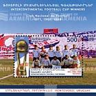 Deporte - Ganadores de la Copa de Fútbol Intercontinental, Nacional