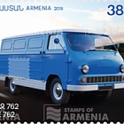Auto Armena