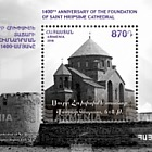 1450 ° Anniversario della Cattedrale di St. Hripsime