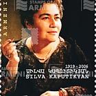 100ème Anniversaire de Silva Kaputikyan