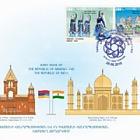 Emission Commune Arménie-Inde
