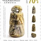 13 ° Numero Definitivo - Regno di Ararat