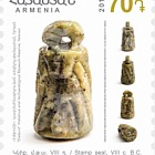 13. Endgültige Ausgabe - Königreich Ararat