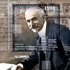 150ème Anniversaire de Hovhannes Toumanian