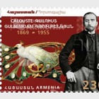 Armenia-Portugal Joint Issue - 150th Anniversary of Calouste Gulbenkian