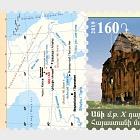 Capitales Historiques d'Arménie