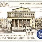 100e Anniversaire de la Fondation de l'Université d'État d'Erevan