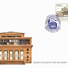 100 ° Anniversario della Fondazione dell'Università Statale di Yerevan