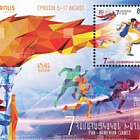Seventh Pan-Armenian Games